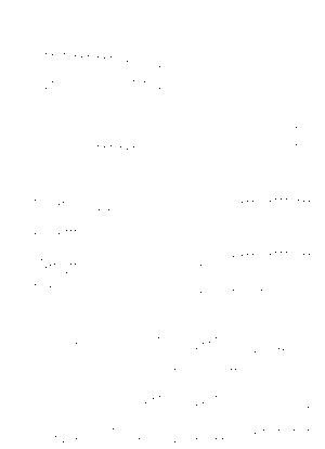 Pa0599