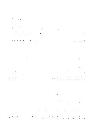 Pa0601