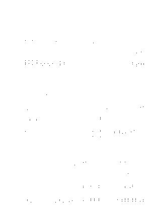 Pa0603
