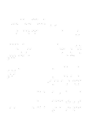Pa0709
