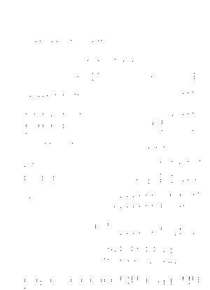 Pa0710