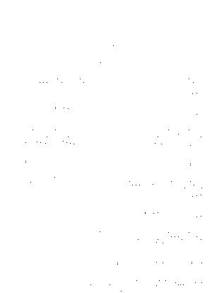 Pa0731