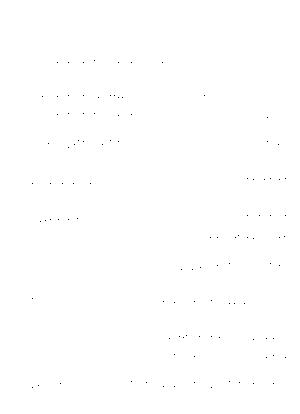 Pa0738