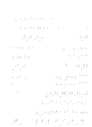 Pa0740