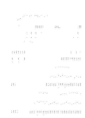 Pa0743