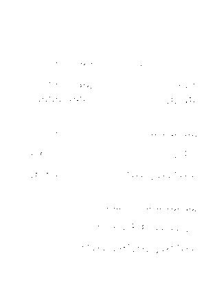 Pa0745
