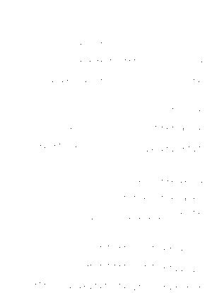 Pa0753