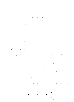 Pa0754