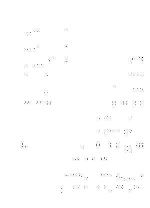 Pa0760