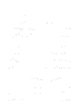 Pa0761
