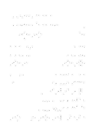 Pa0764