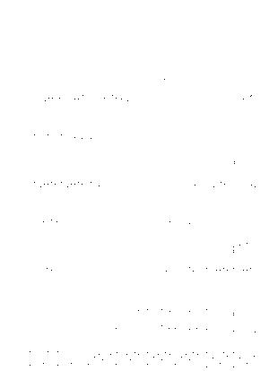 Pa0765