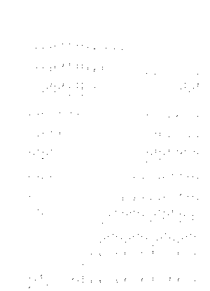 Pa0766