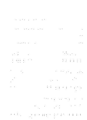Pa0768