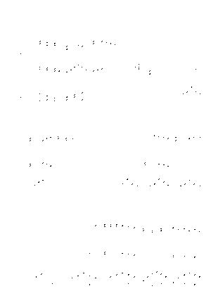 Pa0786