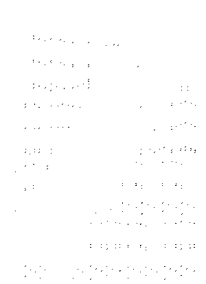 Pa0787