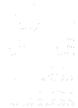 Pa0794