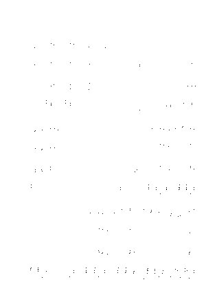 Pa0800