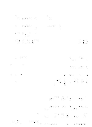 Pa0803