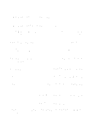 Pa0809