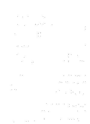 Pa0812