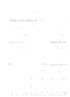 Pa0815