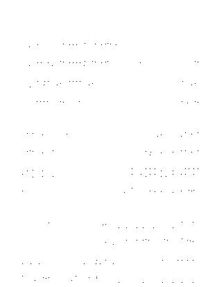Pa0820