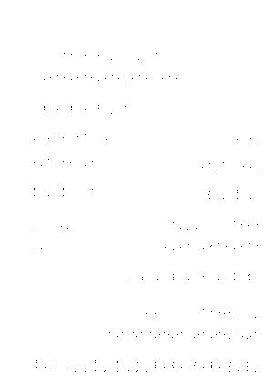 Pa0821