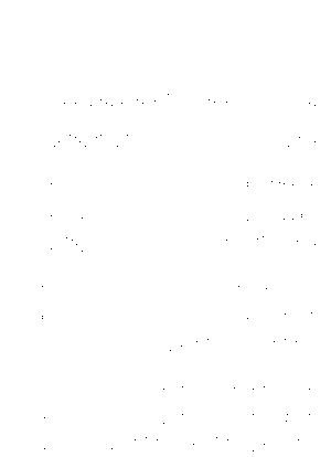Pa0828