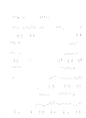 Pa0835