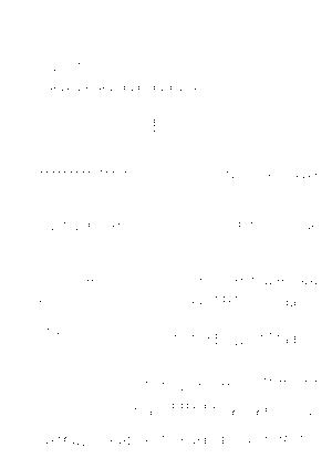 Pa0836