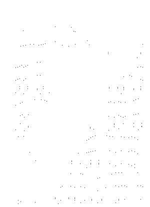 Pa0837
