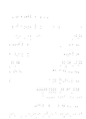 Pa0840