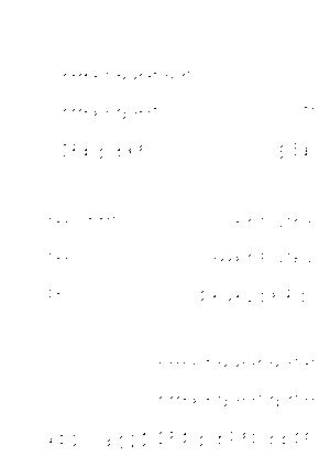 Pa0843