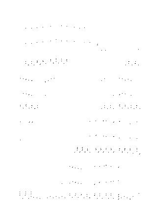 Pa0846