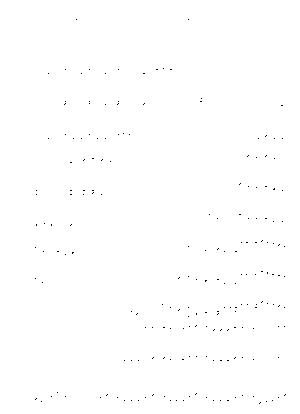 Pa0847