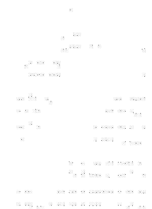 Pa0848