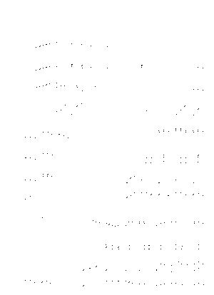 Pa0849