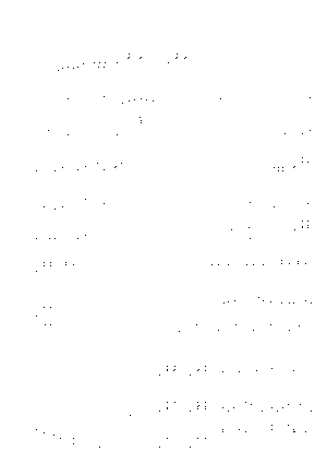Pa0851