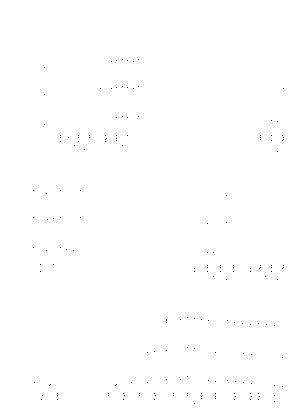 Pa0854