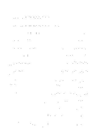Pa0864