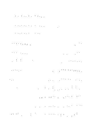 Pa0887