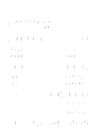 Pa0891