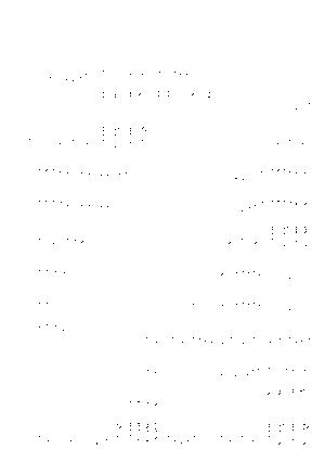 Pa0892