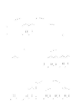 Pa0893