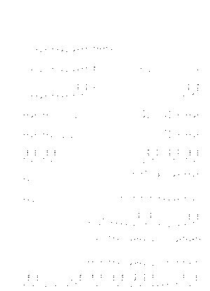 Pa0894
