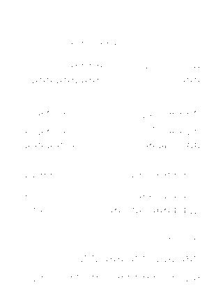 Pa0895