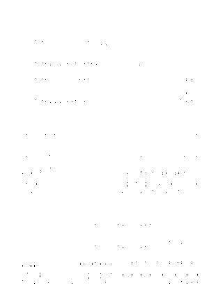Pa0896