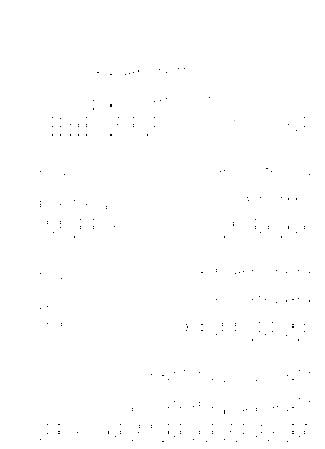 Pa0898