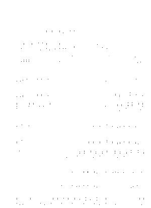 Pa0902